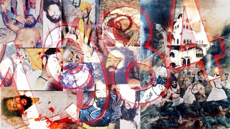 ਜੂਨ-84 : ਸਿੱਖ ਇਤਿਹਾਸ ਦਾ ਤੀਜਾ ਘੱਲੂਘਾਰਾ