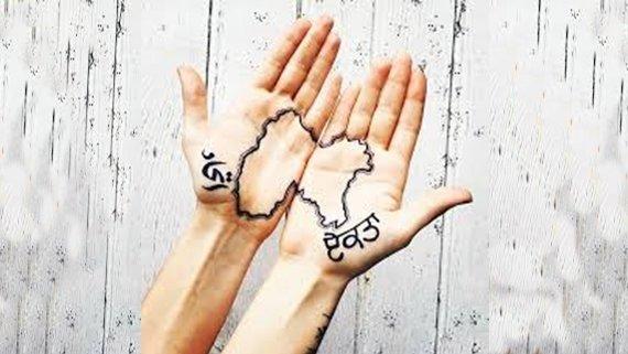 ਲਾਹੌਰ ਤੋਂ ਤਾਇਬਾ ਬੁਖਾਰੀ-